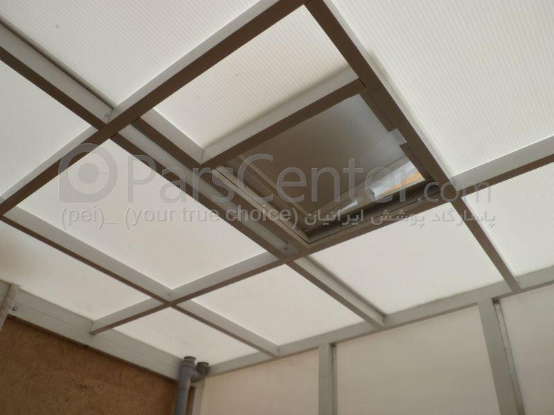 (Patio Roof) سقف پاسیو و دیوار 452
