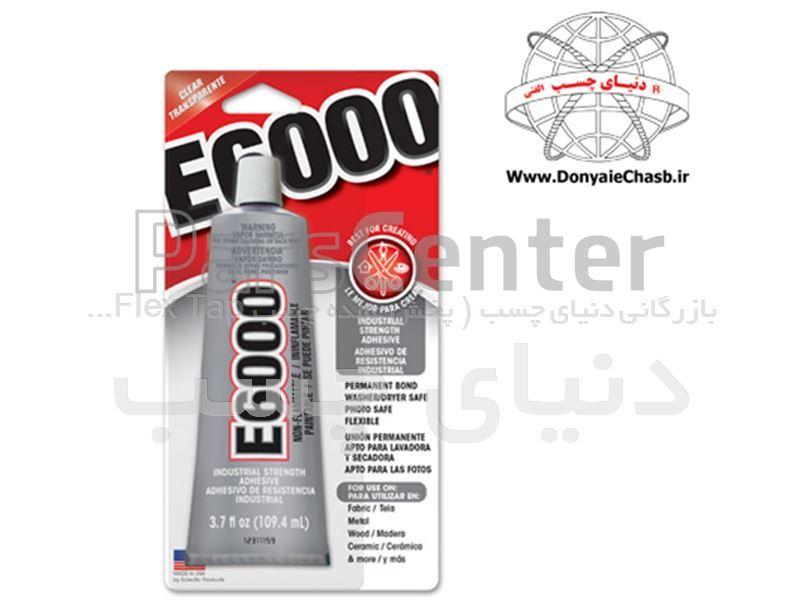 پخش عمده چسب همه کاره ( چسب کاشت نگین ) E6000 آمریکایی