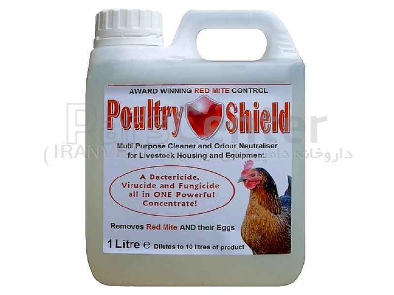 پولتری شیلد  POULTRY SHIELD®
