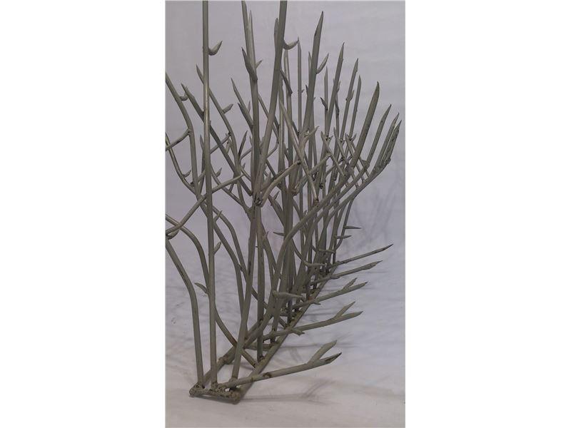 حفاظ سازان خاتمی (تولید کننده حفاظ بوته ای ، حفاظ شاخ گوزنی ، حفاظ نیزه ای و درب آکاردئونی)