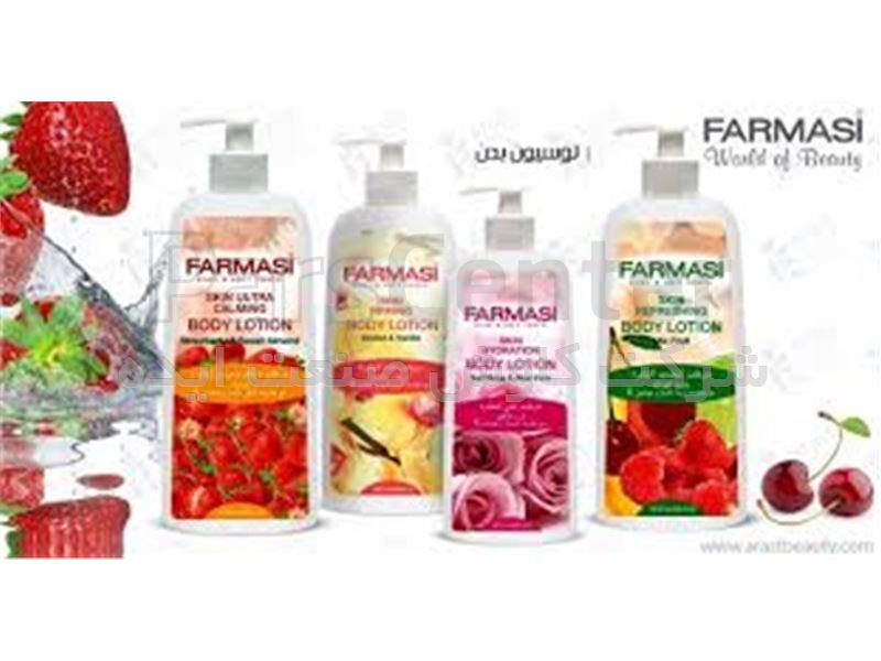 محصولات ارایشی و بهداشتی فارماسی ترکیه