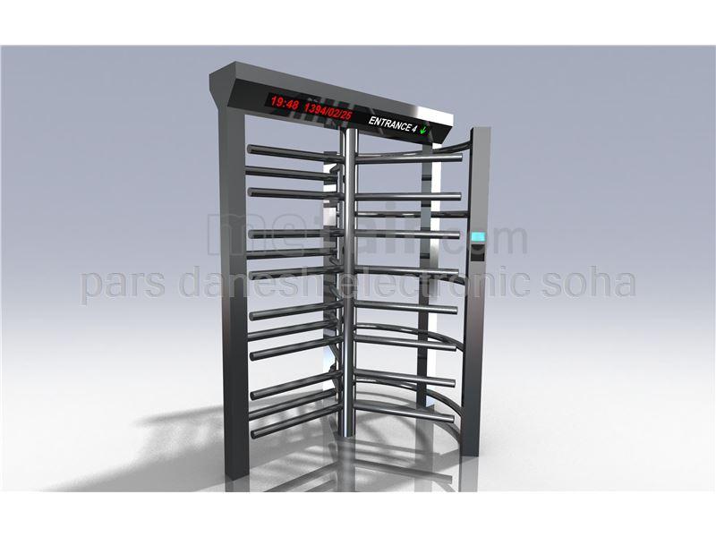 rotary gate