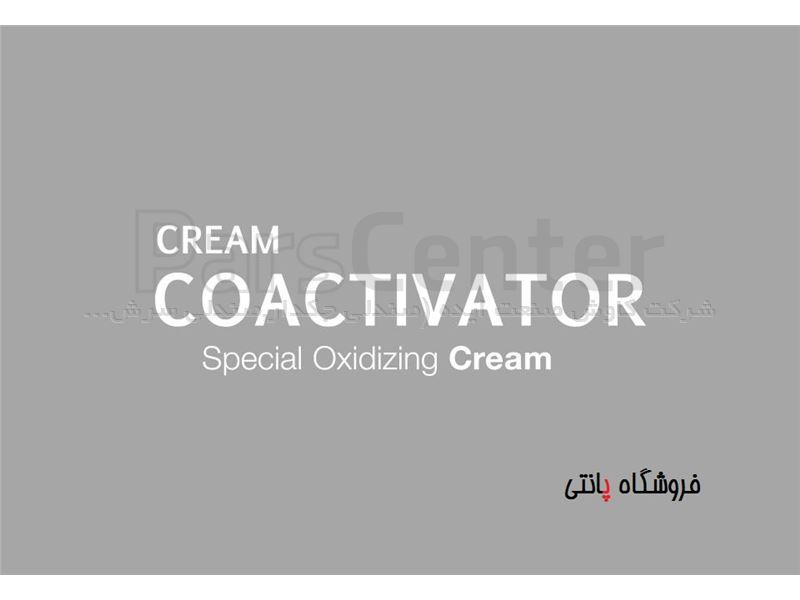 اکسیدان التراگو ایتالیا cream coactivator
