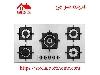 گاز رومیزی کد S5913 استیل البرز
