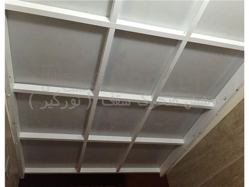 سقف پاسیو ( شریعتی - ظفر )