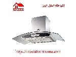 هود آشپزخانه مدل SA102 اسیتل البرز