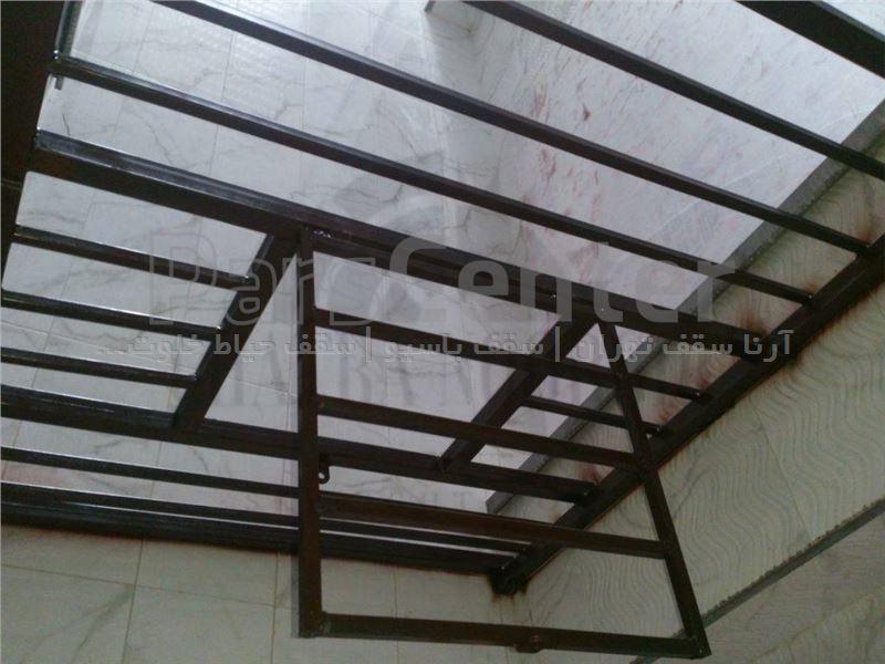 سقف پاسیو با سازه حصاری (ازگل )