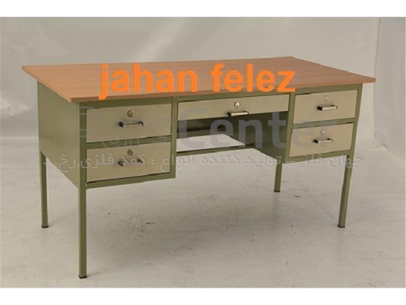 میز معلم چهار کشو جهان فلز