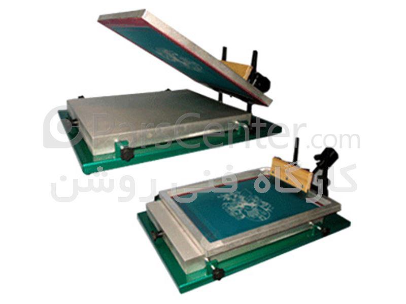 دستگاه چاپ سیلک 09118117400