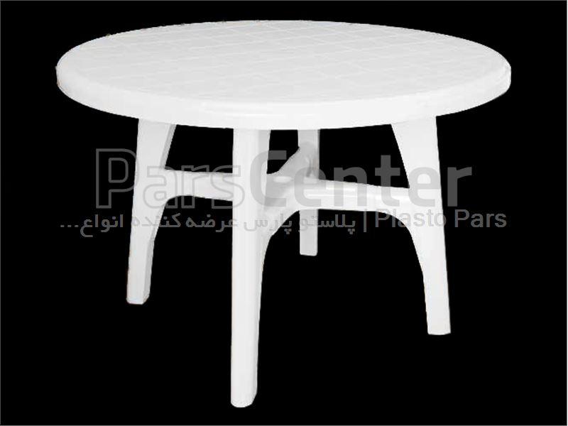 میز پلاستیکی گرد 4 نفره قطر 95-کد101204