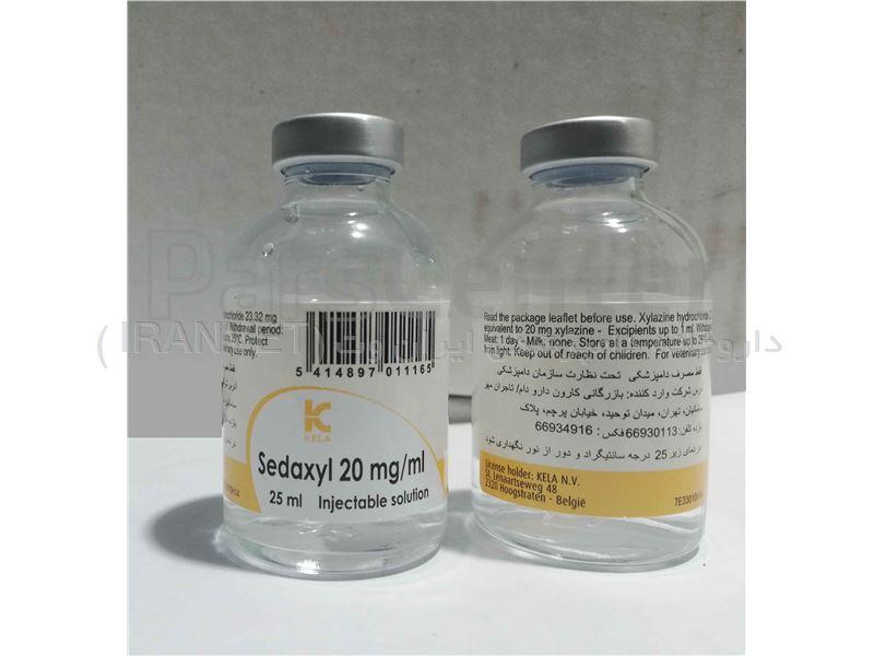 سداکسیل sedaxyl ( زایلازین2%)
