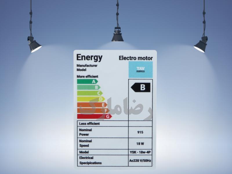 برچسب انرژی (پی وی سی)