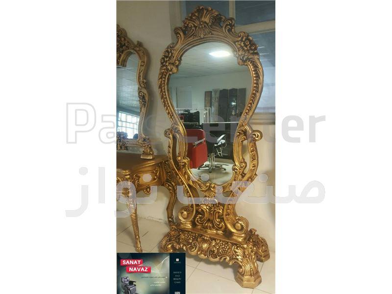 آینه قدی آرایشگاه صنعت نواز sn-4412