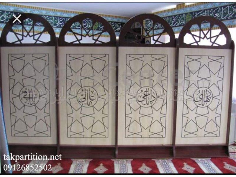 پارتیشن مسجدی متحرک | پارتیشن نمازخانه| پاروان نمازخانه| پاروان مسجدی شاددل
