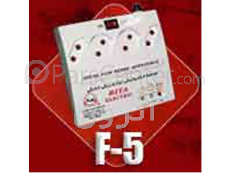 محافظ بیتا مدل : BMA - F5