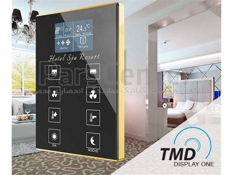 کلید هوشمند زنیو zennio اسپانیا TMD-Display
