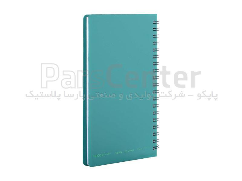 دفتر یادداشت 80 برگ