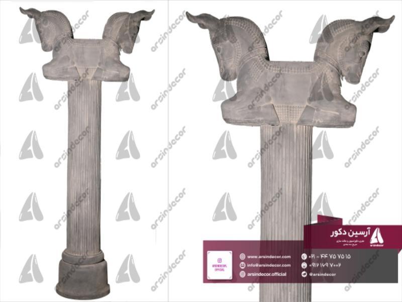 انواع ستون و ر ستون ها