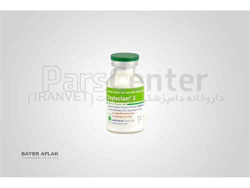بای لاکتام® 3
