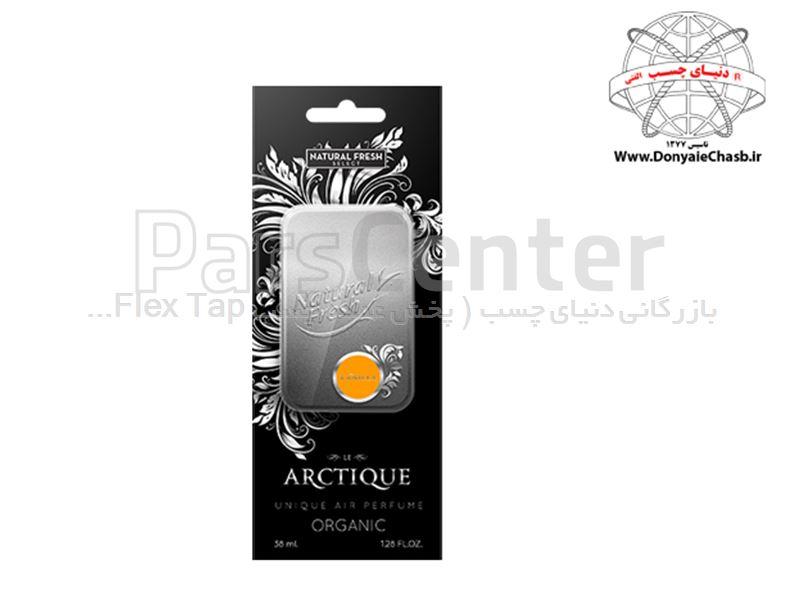 خوشبو کننده ارگانیک قوطی (ARCTIQUE ORGANIC (VANILLA