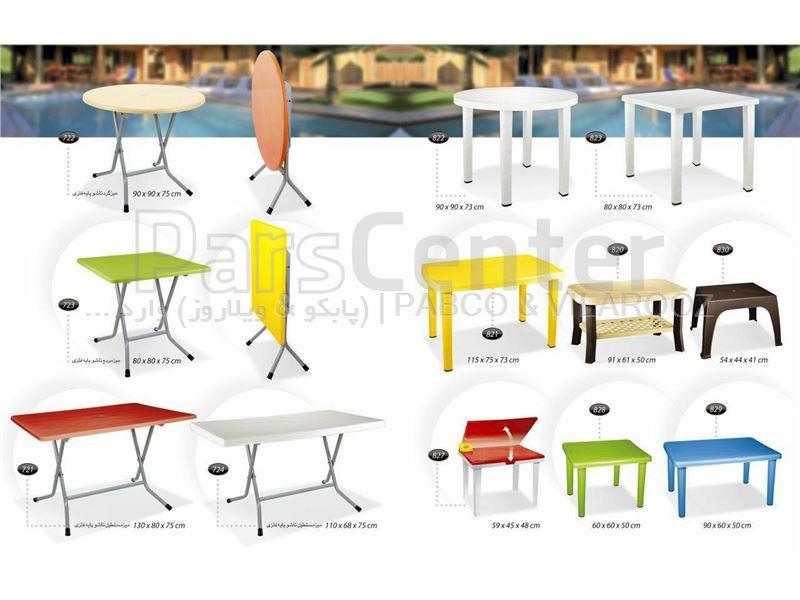 میز تمام پلاستیکی کد 825 . 73×80×130 سانت