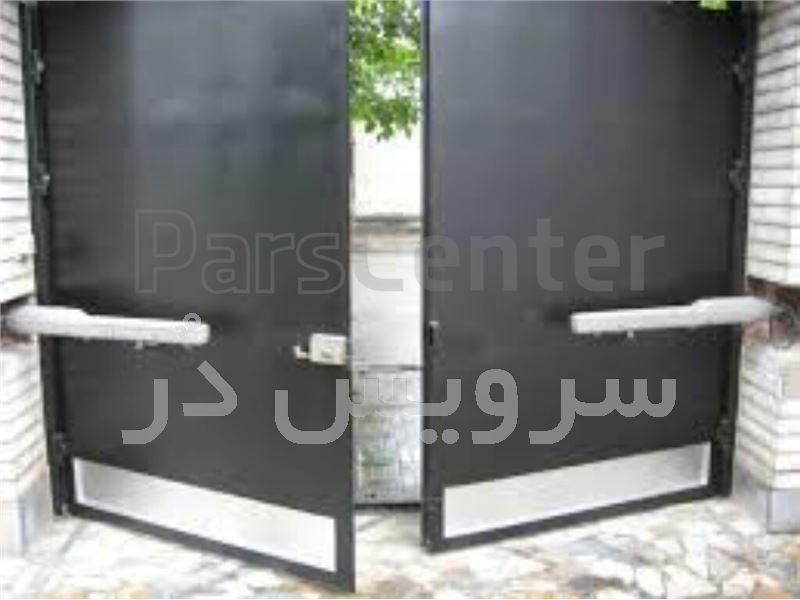 تعمیر درب ریموتی شهرری تهران