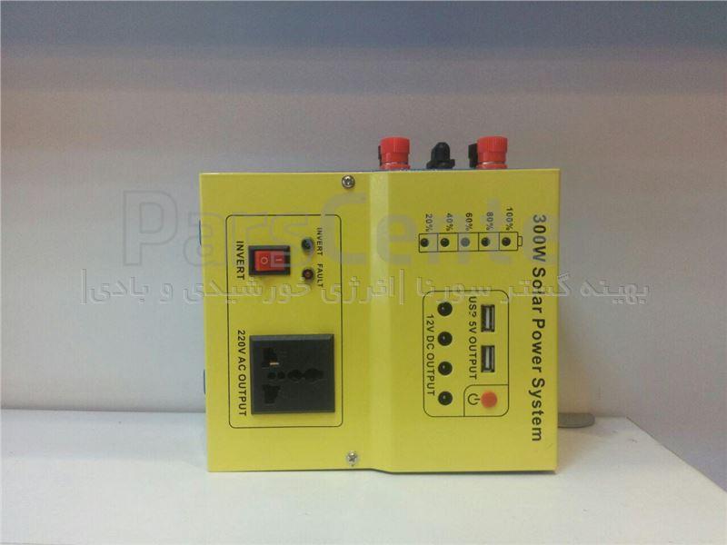 اینورتر شارژر 300 وات خورشیدی با خروجی 5و 12 و 220 ولت