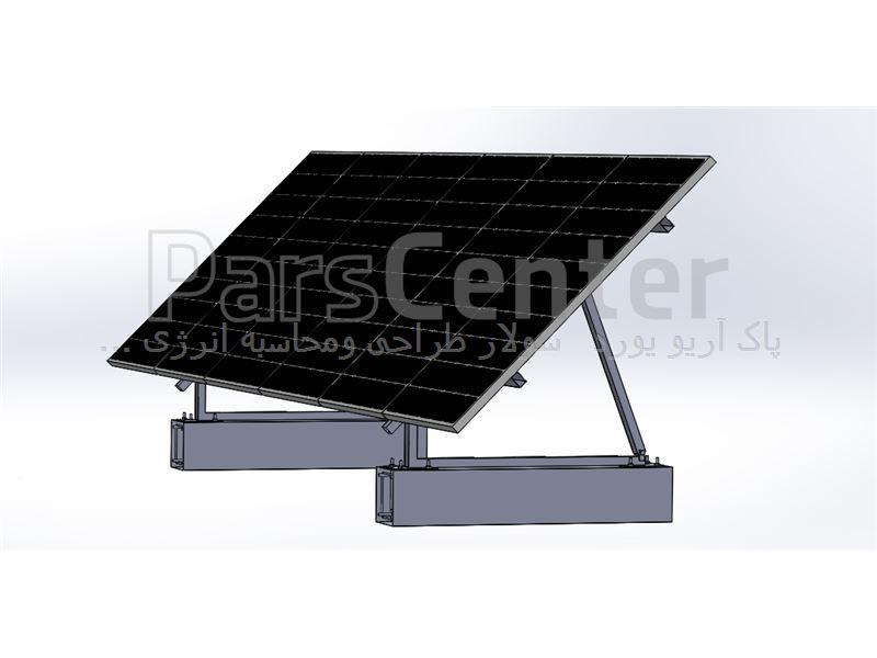 طراحی وساخت استراکچر خورشیدی یک طبقه