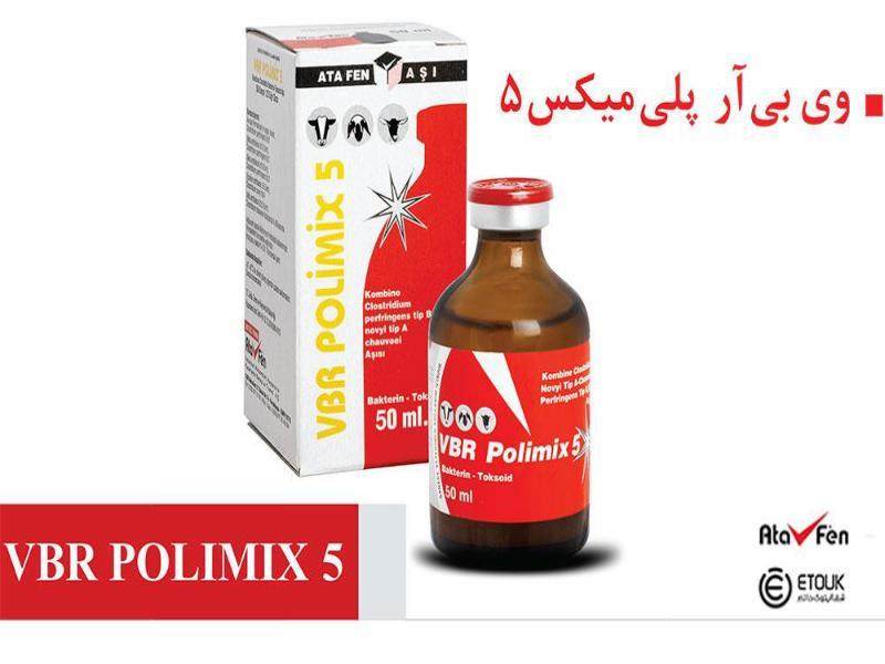 واکسن پلیوالان کلستریدیایی VBR POLIMIX 5