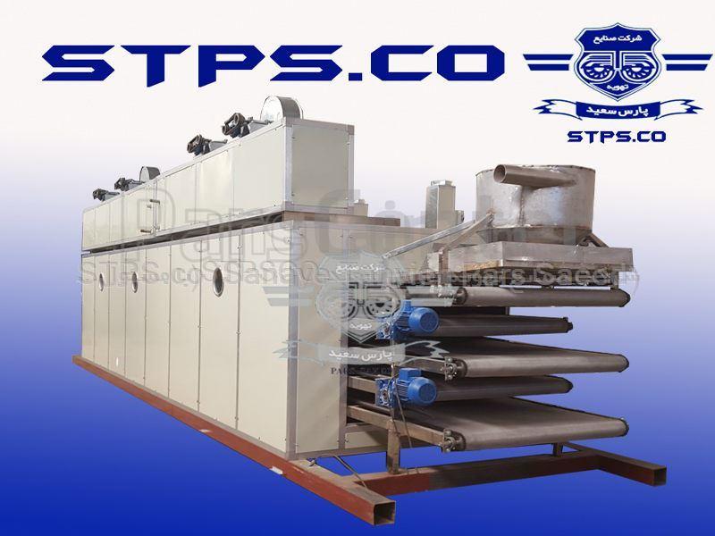 industrial mushroom dryer
