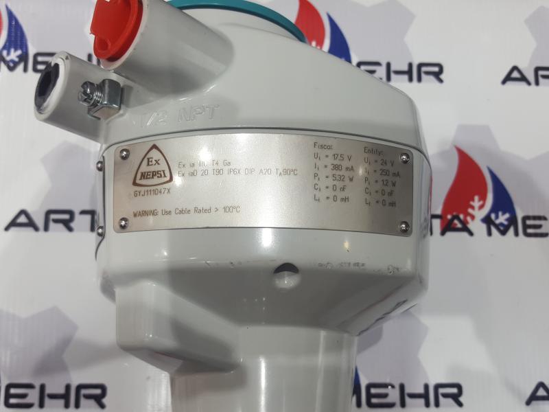 رادار لول ترنسمیتر زیمنس Siemens Radar Level Transmitter