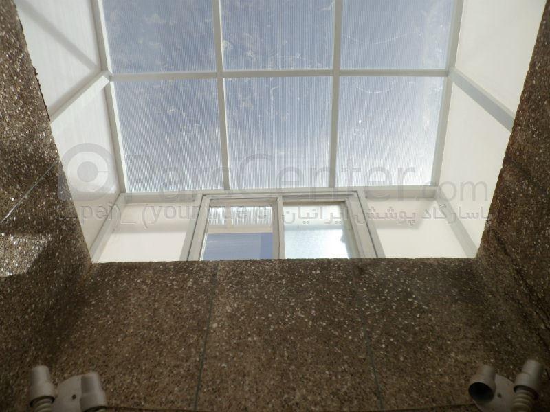 Building skylight _ نورگیر سقف منزل مسکونی - دیباجی جنوبی