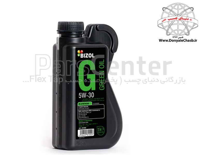 روغن موتور 1L) Bizol Green Oil 5W-30) آلمان