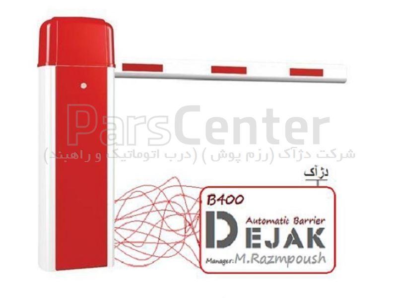 راهبند الکترومکانیک بتا BETA مدل B400