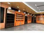 طراحی فروشگاه نان سحر -لویزان