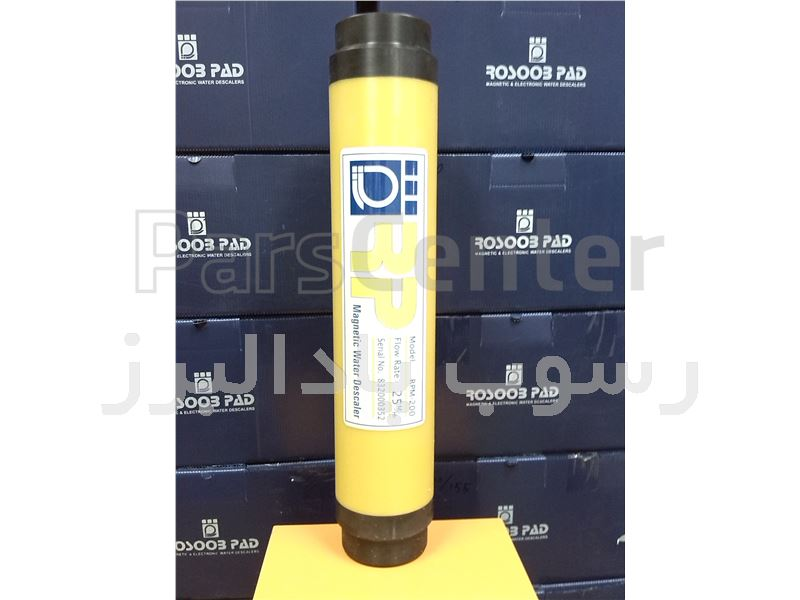 فیلتر مغناطیسی RPM200