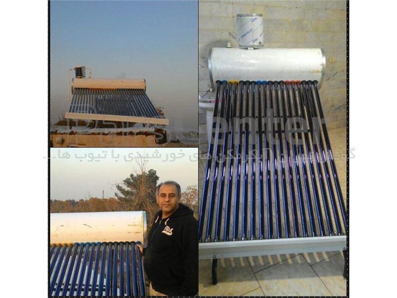 آبگرمکن خورشیدی  200لیتری