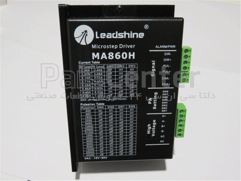 استپر موتور و درایو لیدشاین (leadshine)