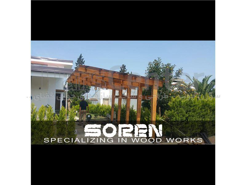 پروژه ی چوبی واقع در شهرک اکام شهر