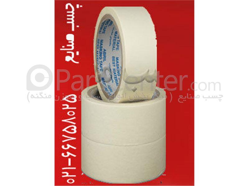 نوار چسب کاغذی ایران چسب - محصولات چسب کاغذ در پارس سنترنوار چسب کاغذی ایران چسب