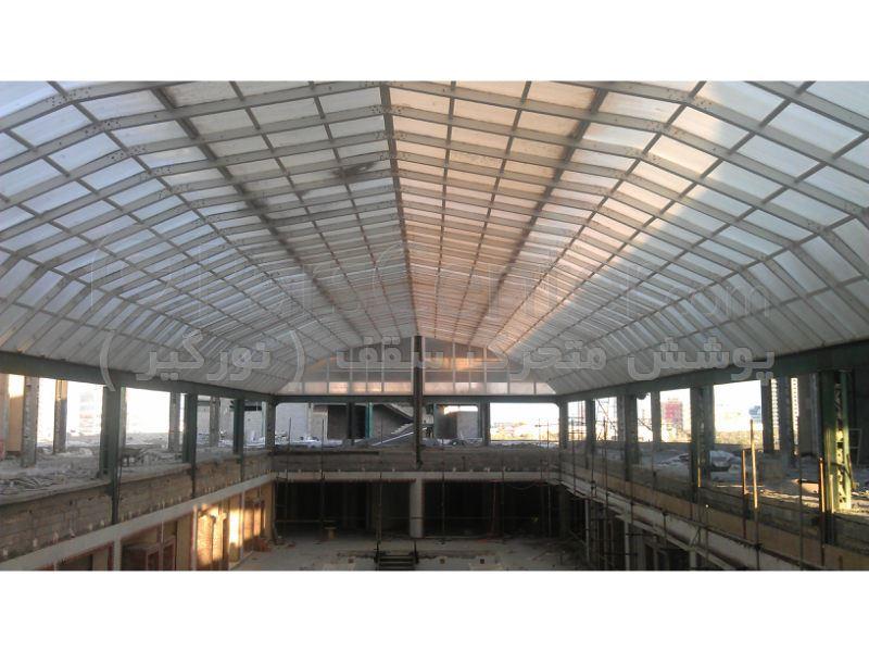 پوشش سقف وید پاساژ - مرکز خرید مروارید نو- جزیره کیش