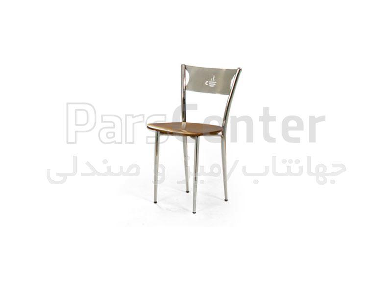 صندلی فلزی کافی شاپی مدل پرنس Cup (جهانتاب)