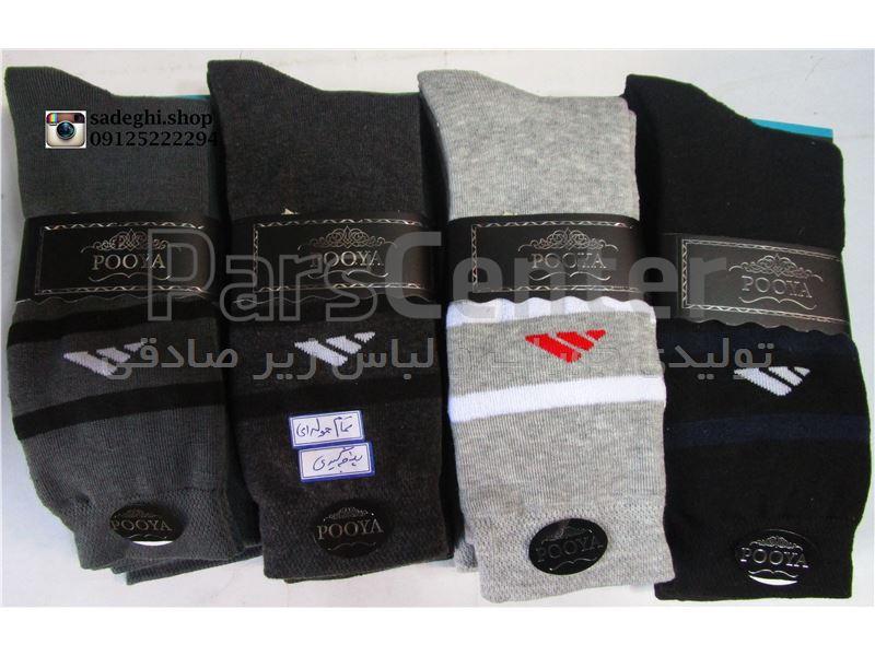 جوراب مردانه تمام حوله ای