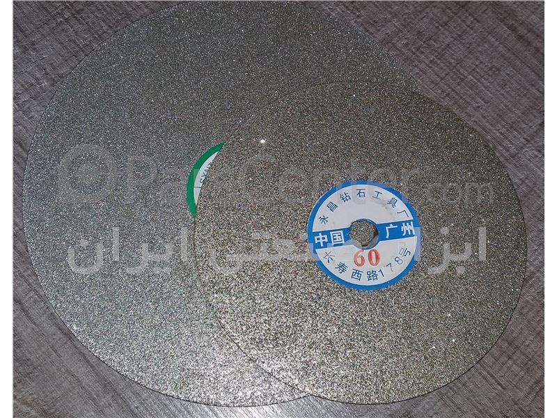 صحفه الماسه سگمنت دارای قطور مختلف و فرز سکه ای