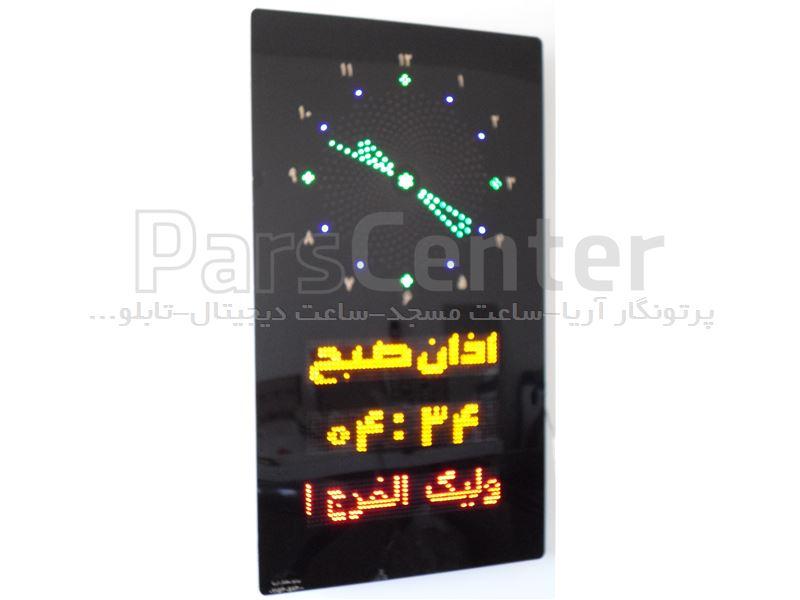 فروش ساعت مسجد 90*50