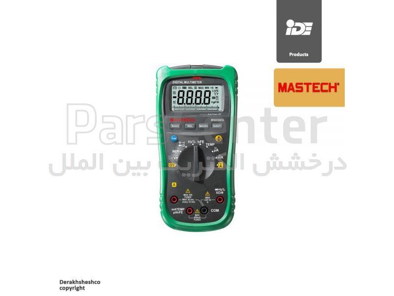 مولتی متر دیجیتال الکترونیکی مدل MS8360G شرکت مستک