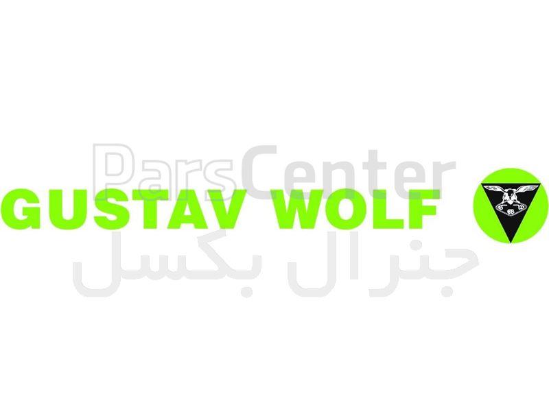 پخش سیم بکسل گوستاولف در تهران