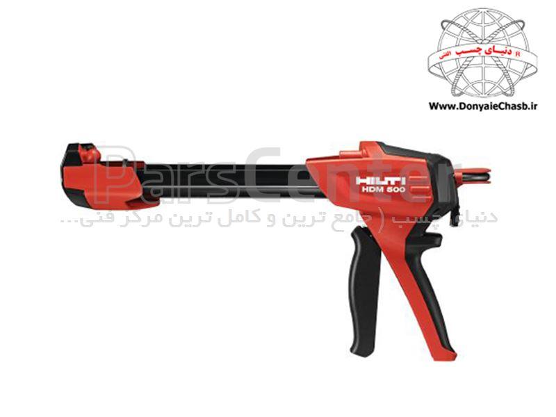 گان تزریق (تفنگ تزریق) Hilti  RE-500  آلمان