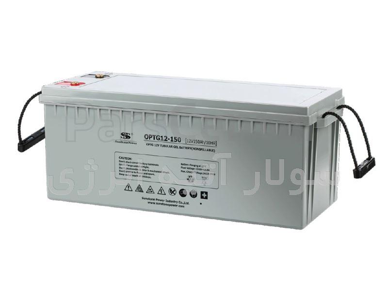 باتری ژل 150Ah-12v