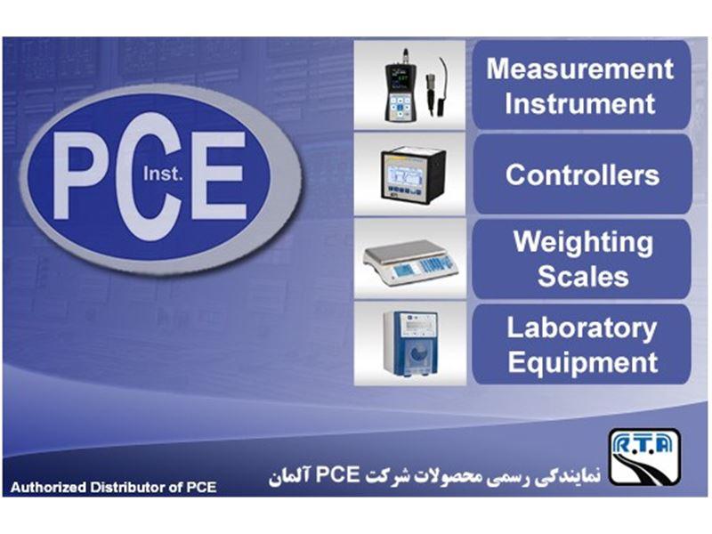 RTAinstrument - راه های طلایی البرز (عرضه کننده محصولات ابزار دقیق، هیدرولیک و پنوماتیک)